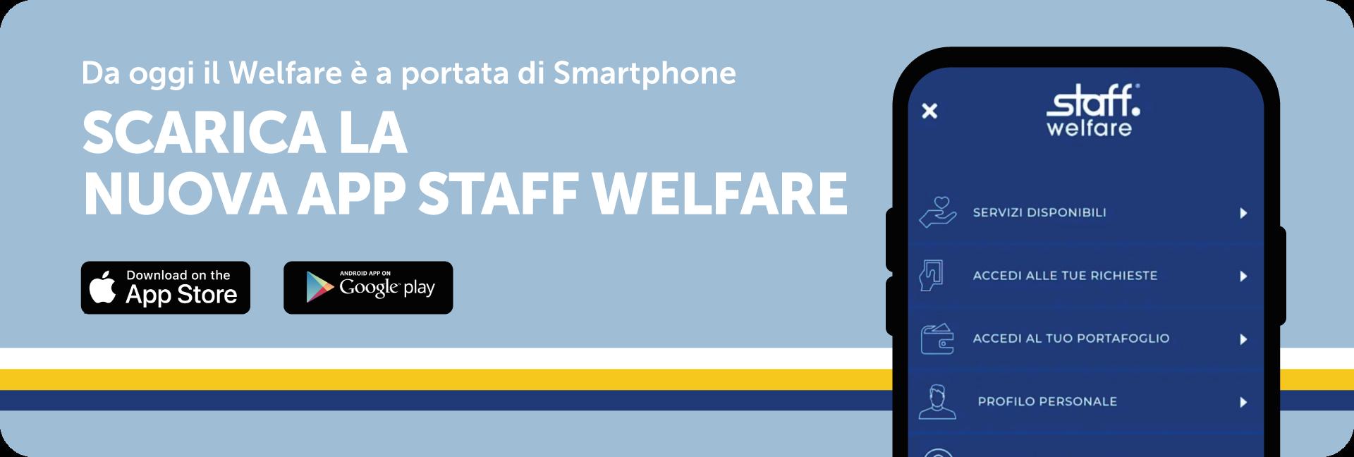 app_staff_welfare